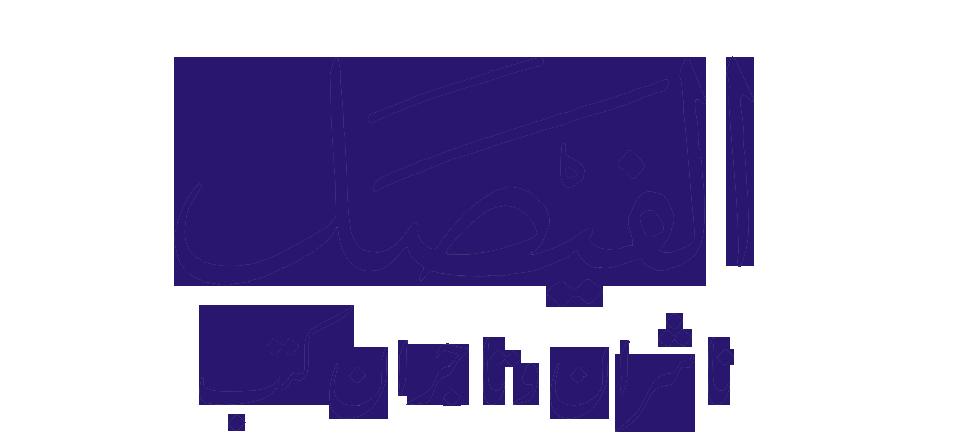 AL NASHRAN
